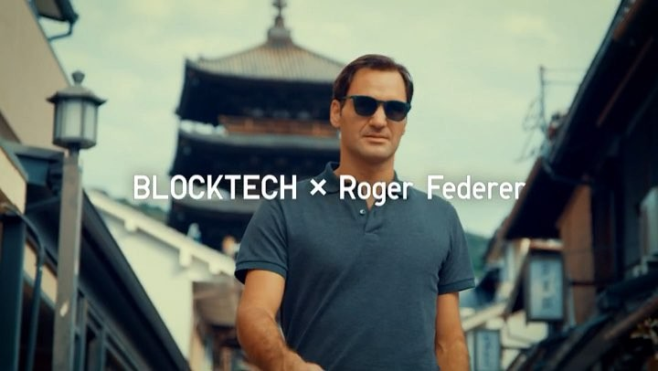 Keep your style, while blocking discomfort. Blocktech blocks the elements that m...