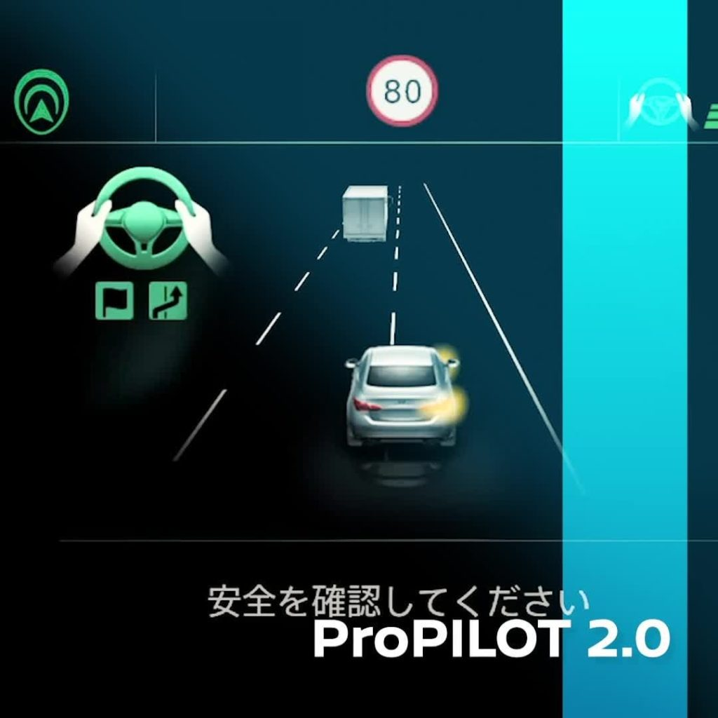 A little play-by-play action of the #Nissan #ProPILOT 2.0 technology that enable...